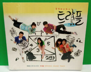 Lee Jung Jae 李政宰Triple OST Album CD Netflix Squid Game Along with the GodsSealed