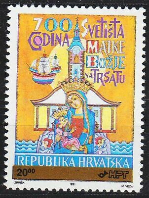 1992 **/mnh Religion Buy One Give One Minr 0185 Kroatien Croatia
