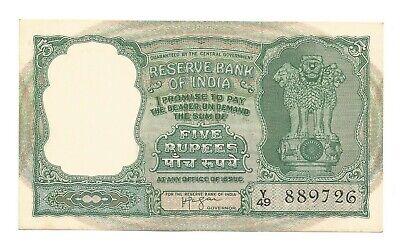 Inset Plain 1957 HVR Iyengar, Prefix U India Rs 2 Brilliant UNC Note B-4
