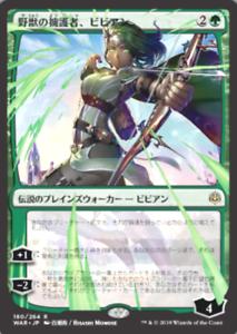 Magic-the-Gathering-x2-Vivien-Champion-of-the-Wilds-japonais-Alternate-Art-Near-Comme-neuf-War-of