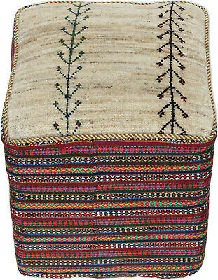 Rational Hocker Pouf Kissen Cushion Möbel Teppich Rug Carpet Orient Perser Art Zollanvari