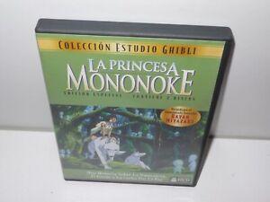 la-princesa-mononoke-miyazaki-ghibli-2-dvds-anime
