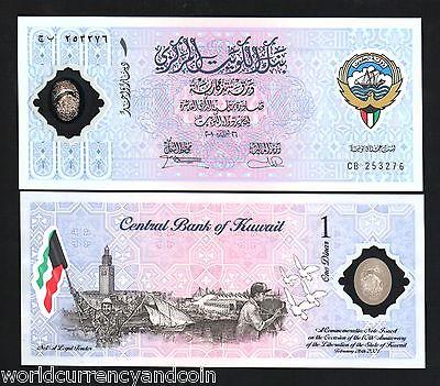 KUWAIT 1 DINAR 1993 P-CS1 POLYMER 2nd Liberation DAY UNC  *//*