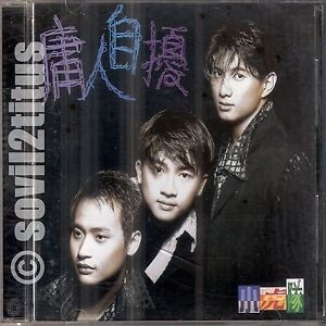 CD-1995-Little-Tigers-Xiao-Hu-Dui-3568