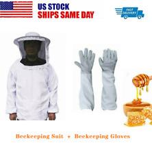 Protective Beekeeping Jacket Veil Suit 1 Pair Beekeeping Long Sleeve Gloves