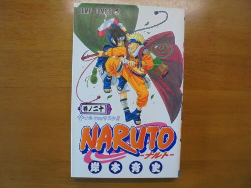 NARUTO Vol.20 Manga Jump Comic Book Japan