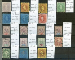 Sarawak 1875 to 1899 a run of 128 stamps mint or used, (2021/09/24/10)
