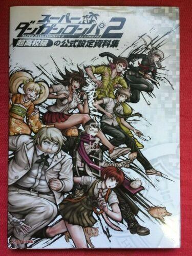Super Danganronpa 2 Goodbye Despair Official Art Guide Book Japanese Book Japan