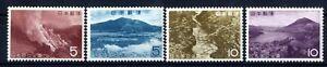 Sello-Japon-1962-yvert-n-717-719-Parque-Nacional-Nikko-Japan-Nippon-stamps