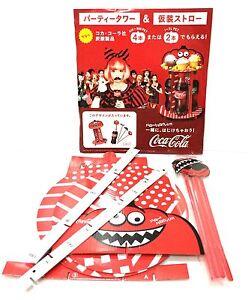 Japan Import Coca Cola KYARY PAMYU PAMYU Cupcake/Bottle Stand & Drinking Straws