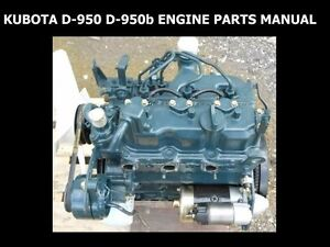 kubota d950b tractor engine parts manuals 70pg for d 950 950bbs image is loading kubota d950b tractor engine parts manuals 70pg for