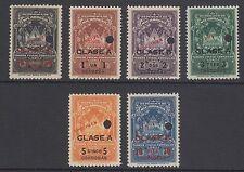 Nicaragua MNH. 1938 small diagonal SPECIMEN Consular Fiscals, cplt set.