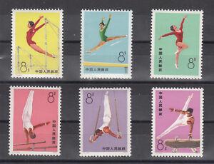 1974-CINA-GINNASTICA-POPOLARE-6-val-NUOVI-yvert-1905-1910-SERIE-PERFETTA-MNH