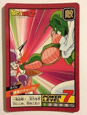 Entusiasta Dragon Ball Z Super Battle Power Level 60 (1996)