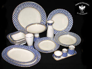 Image is loading 43-Pieces-Russian-Lomonosov-LFZ-Cobalt-Net-DINNER- & 43 Pieces-Russian Lomonosov LFZ Cobalt Net DINNER u0026 TEA Set for 6 ...