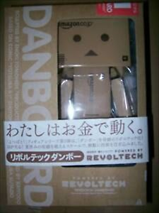 Kaiyodo-Revoltech-Amazon-Danbo-Danboard-Action-Figure-Limtied