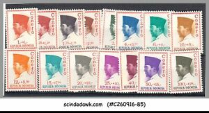 INDONESIA-1965-SEMI-POSTAL-STAMPS-SCOTT-B165-179-15V-MINT-NH