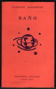 1957-BANO-VLADIMIR-MAIAKOVSKI