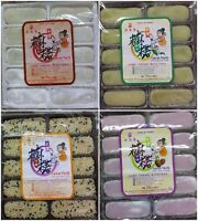 Mong Lee Shang Mochi From Taiwan - Glutinous Rice Cake (usa Seller)