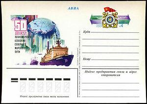 Russia-1982-North-Sea-Maritime-Unused-Stationery-Card-C35579