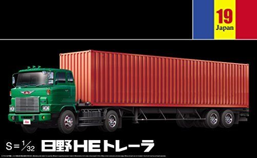 Aoshima 1 32 HEAVY FREIGHT Hino HE Trailer Plastic Model Kit from Japan NEW