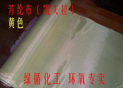 1000D KEVLAR SUPER LIGHT HIGH IMPACT RESISTANT FABRIC 100cm*100cm #U451