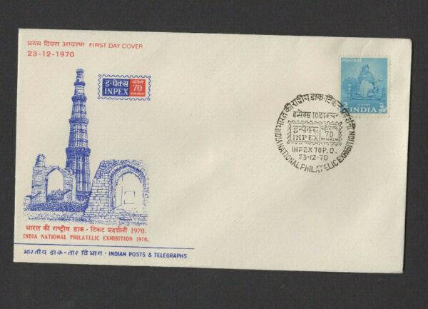1970 L'inde National Philatélique Exposition Cover-inpex Shs