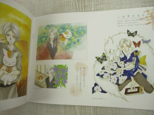 NATSUME YUJINCHO Genga Art Illustration Book Fanbook Ltd Booklet