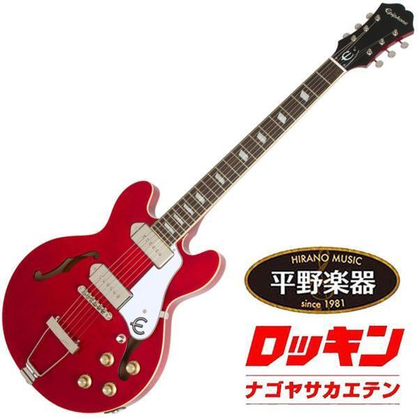 Epiphone Casino Coupe Cherry beutiful JAPAN rare useful EMS F/S