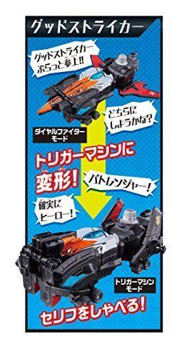 Lupinranger VS Patoranger VS vehicle series police union DX set Kaiser Pato