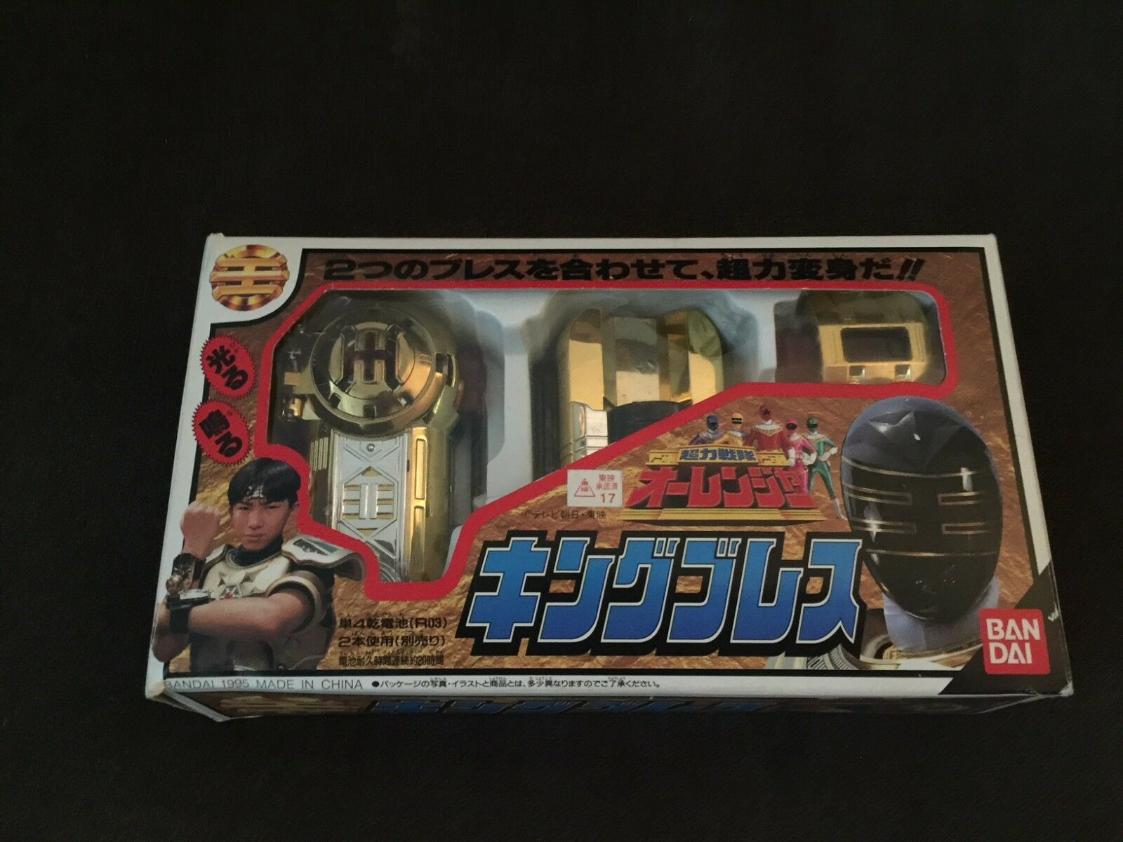Energia RANGERS Zeo Chouriki Cho-Riki Sentai  Ohranger DX re Brace Japan  negozi al dettaglio