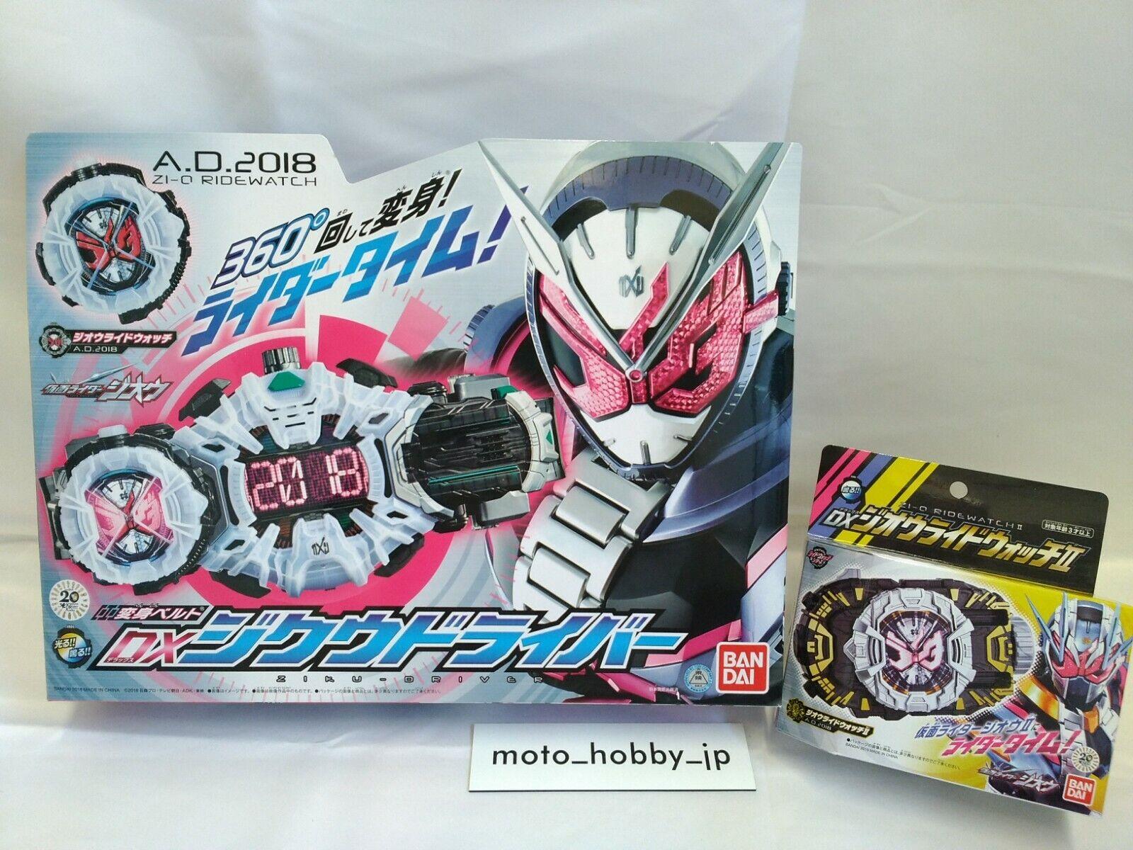 Bandai Kamen Rider Zi-O Dx Ziku Conductor Belt Transformación & para Montarse