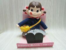 Peko chan Osuwari Graduation Figure Doll   Fujiya  Japan(TBJSD7