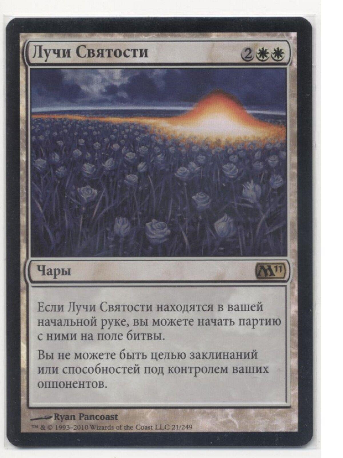 mrm  russischen folie ligne ley de Grünu - leyline der unantastbarkeit m   nm mtg magie 2011
