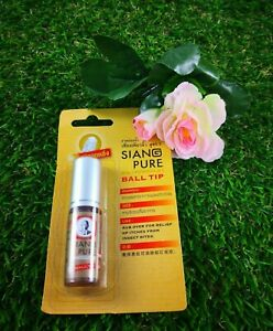 Details about Siang Pure Oil Formula 1 Ball Herbs Headaches Relief Insect  Bite Dizziness