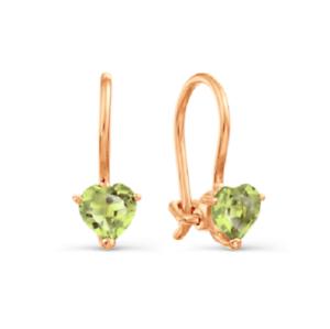 14Karat 585 14CT Russian Rose Gold Precious Chrizolit Heart Earrings Kids Women