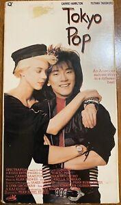 Tokyo-Pop-VHS-1988-Carrie-Hamilton-Diamond-Yukai-Taiji-Tonoyama-OOP-TESTED
