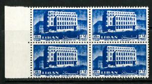 Lebanon-Stamps-363-VF-OG-NH-Double-Impression