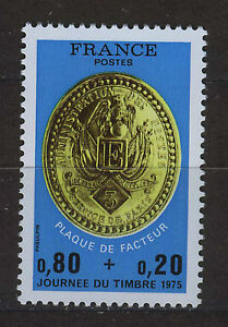 FRANCIA-FRANCE-1975-MNH-SC-B488-Stamp-Day