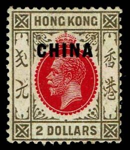 1922-27-Great-Britain-Offices-in-China-27-OGLH-F-VF-CV-225-00-ESP-3702
