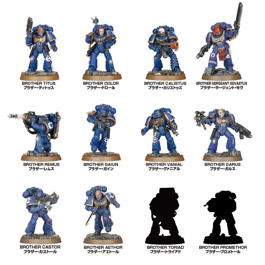 Japan Exclusive Space Marine  Heroes complet 12 unique miniatures  pratique