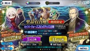JP-BUY-2-GET-3-FGO-1500-1700-SQ-Fate-Grand-Order-Quartz-Account