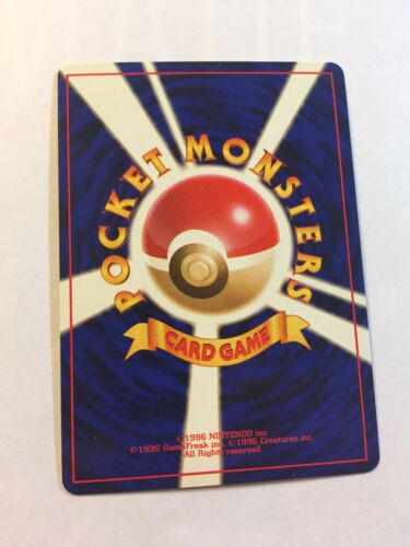 Pokemon Gym Holo Japanese Card Set Collection