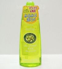 Kanebo Kracie NAIVE Deep Cleansing Olive Oil 170 ml
