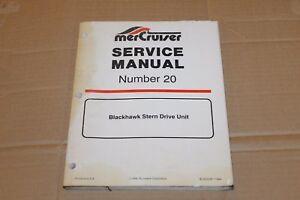 mercruiser service manual 20 blackhawk stern drive unit factory rh ebay com Mercruiser Parts Mercruiser Parts