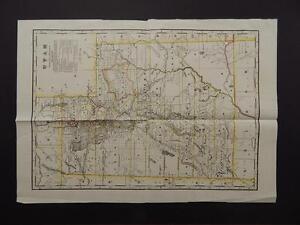 Utah State Map 1914 Indian Reservation T1 44 Ebay