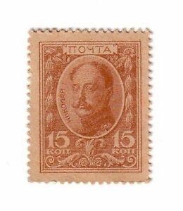 Russia-15-kopec-1915-FDC-UNC-pick-22-lotto-145