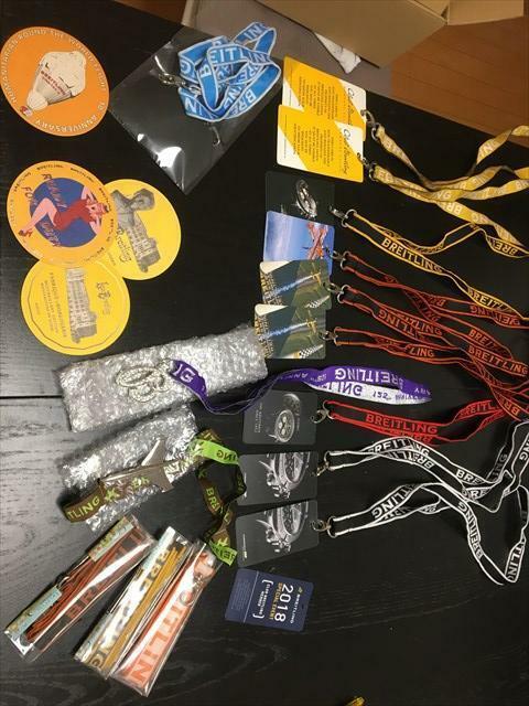 Breitling Neck strap Coaster motif Bulk sale 2006 2014-2017 Novelty Gift Limited