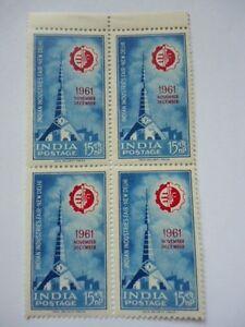 India-1961-SG444-15-n-p-Blue-amp-Carmine-block-of-4-MNH-Indian-Industries-fair