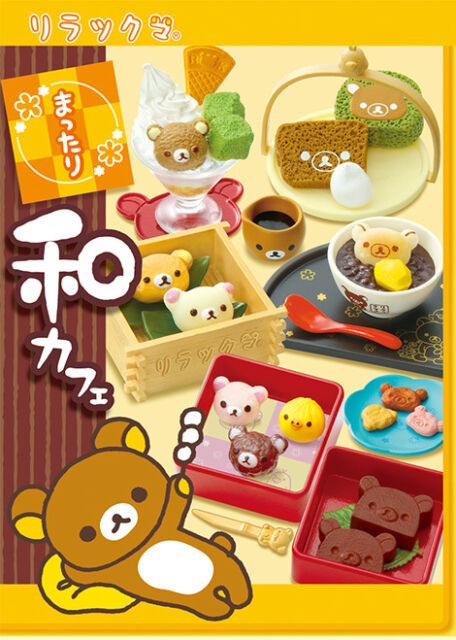 Re-Ment Miniature Sanrio Rilakkuma Japanese Coffee Shop Wacoffee Full Set of 8